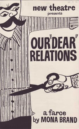 1963 our dear relations cropped.jpg