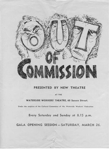1955 Out of Commission flier.jpg
