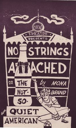 1958 no strings attached.jpg
