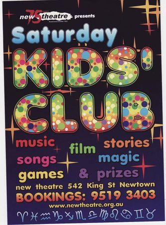2007 - kids club - all year.jpg
